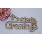 Easter Greetings Hanging MDF Laser sign /plaque